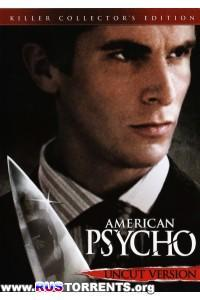 Американский психопат | BDRip 1080p
