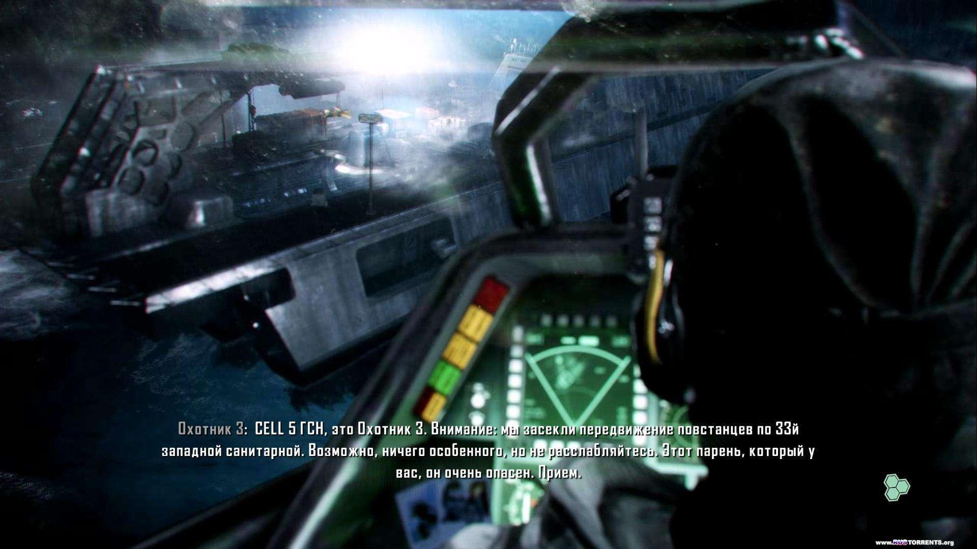 Crysis 3.Digital Deluxe.v 1.0.0.1 (EA Russia) (RUS) (3xDVD5) [Repack] от Fenixx