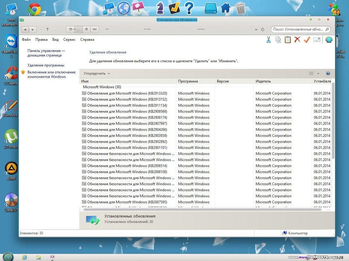 Windows 8.1 Professional x86 v.1.1.14 by Romeo1994 RUS