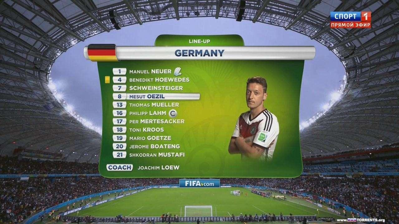 Футбол. Чемпионат мира 2014. 1/8 финала. Германия - Алжир | HDTVRip 720р