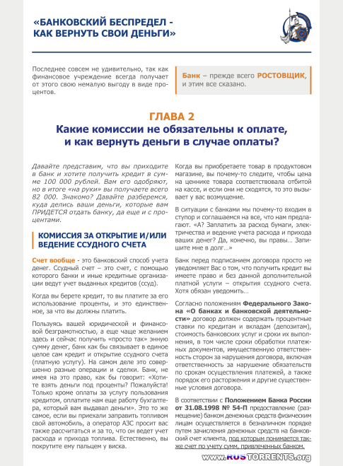 ������ ������� - ���������� ��������� - ��� ������� ���� ������ | PDF