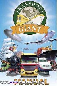 Транспортный Олигарх: Золотое Издание + Новый континент [Repack] от SeregA-Lus