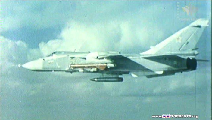 Фронтовой бомбардировщик Су-24 | DVDRip