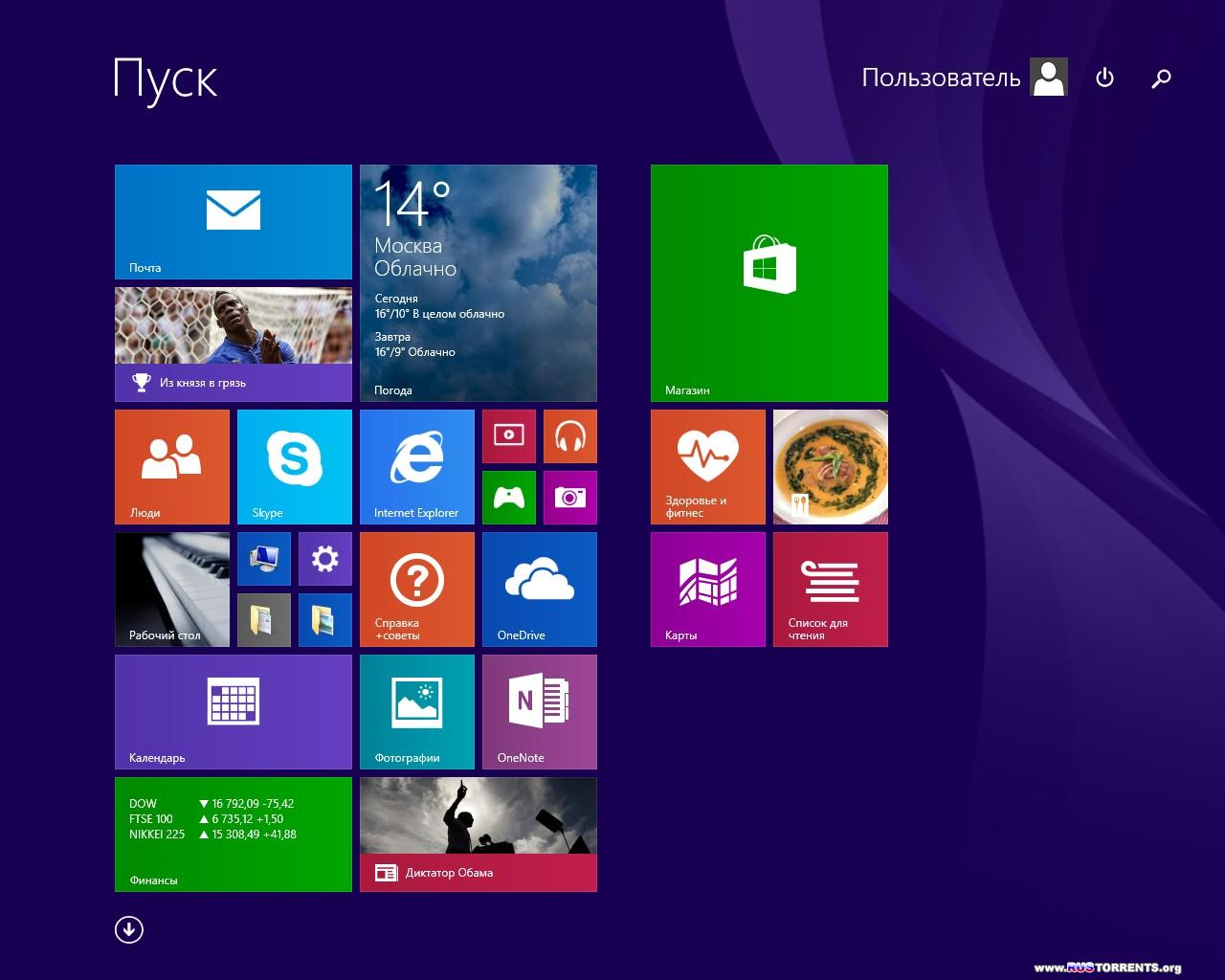 Windows 8.1 х86/х64 with Update 12in1 by SmokieBlahBlah 15.06.2014 RUS  | PC