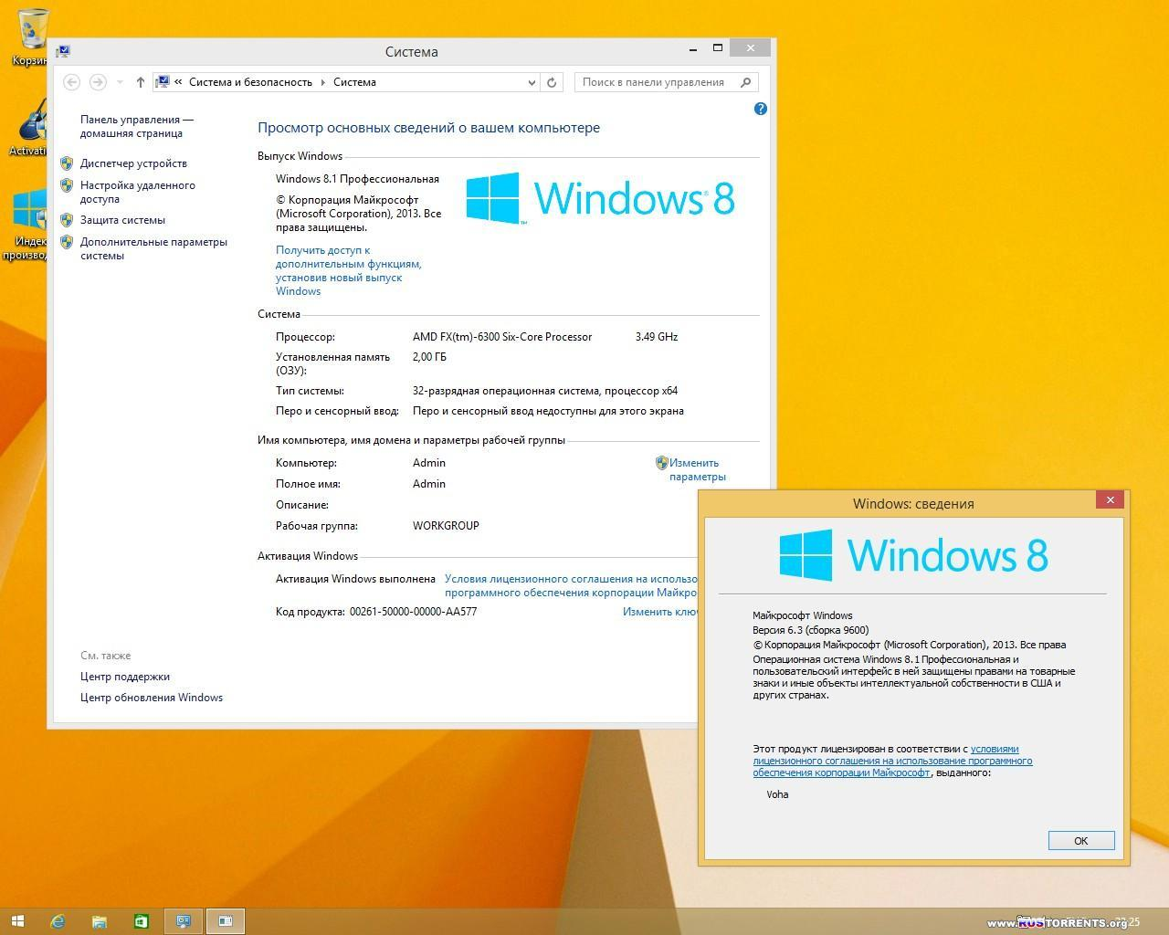Windows 8.1 with Update 6.3.9600.17031 (Core,Pro,Enterprise) 6 in 1 by Kyvaldiys �86/�64 (13.04.2014) RUS