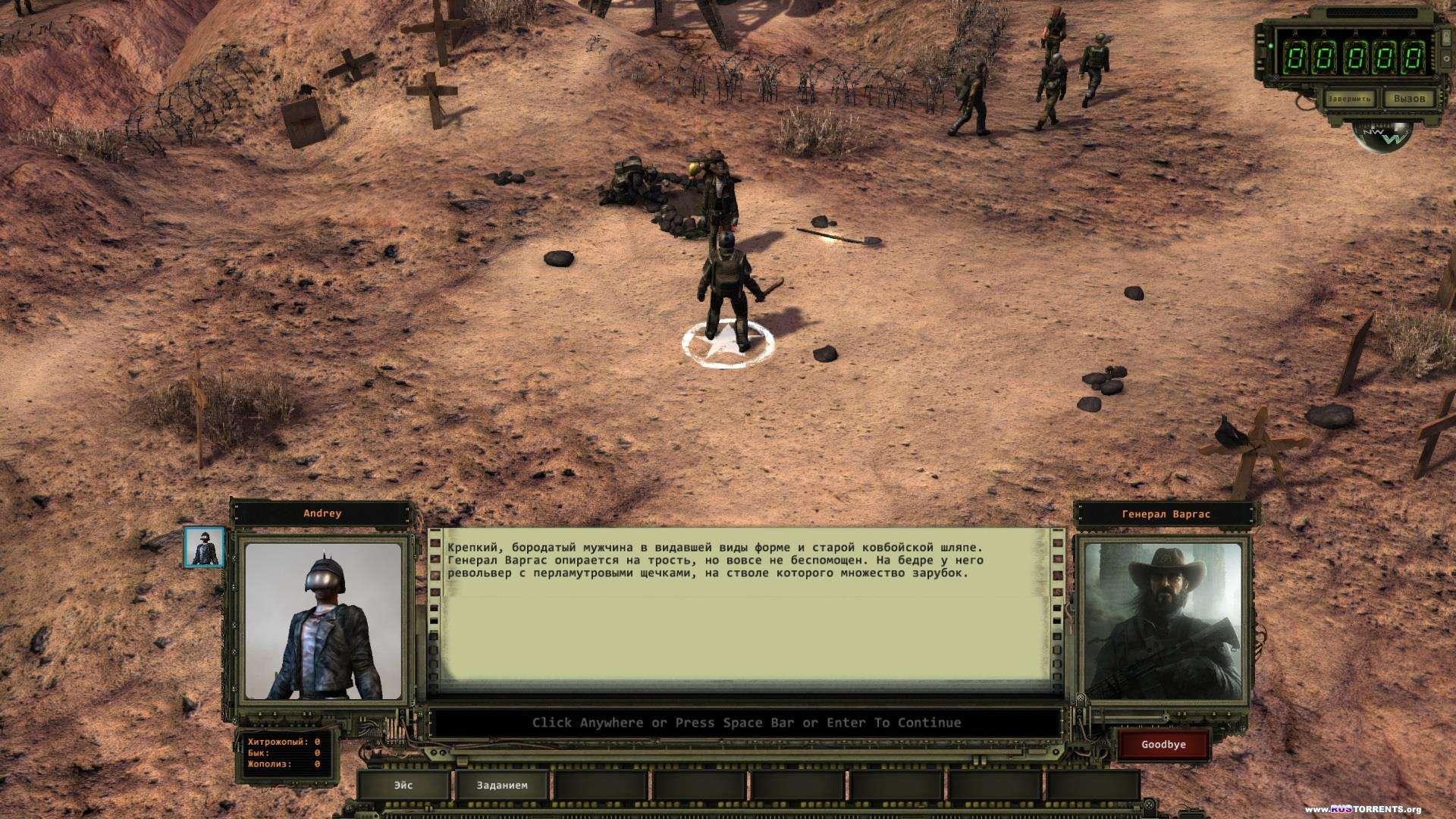 Wasteland 2 | PC | RePack от MAXAGENT