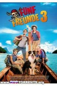 Пятеро друзей 3 | HDRip | L1