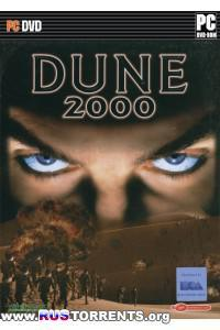 Dune 2000: Long Live the Fighters