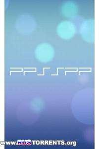 PPSSPP. Мультиплатформенный PSP эмулятор | PC, КПК