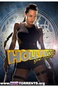 Голливуд играет в игры | HDTVRip
