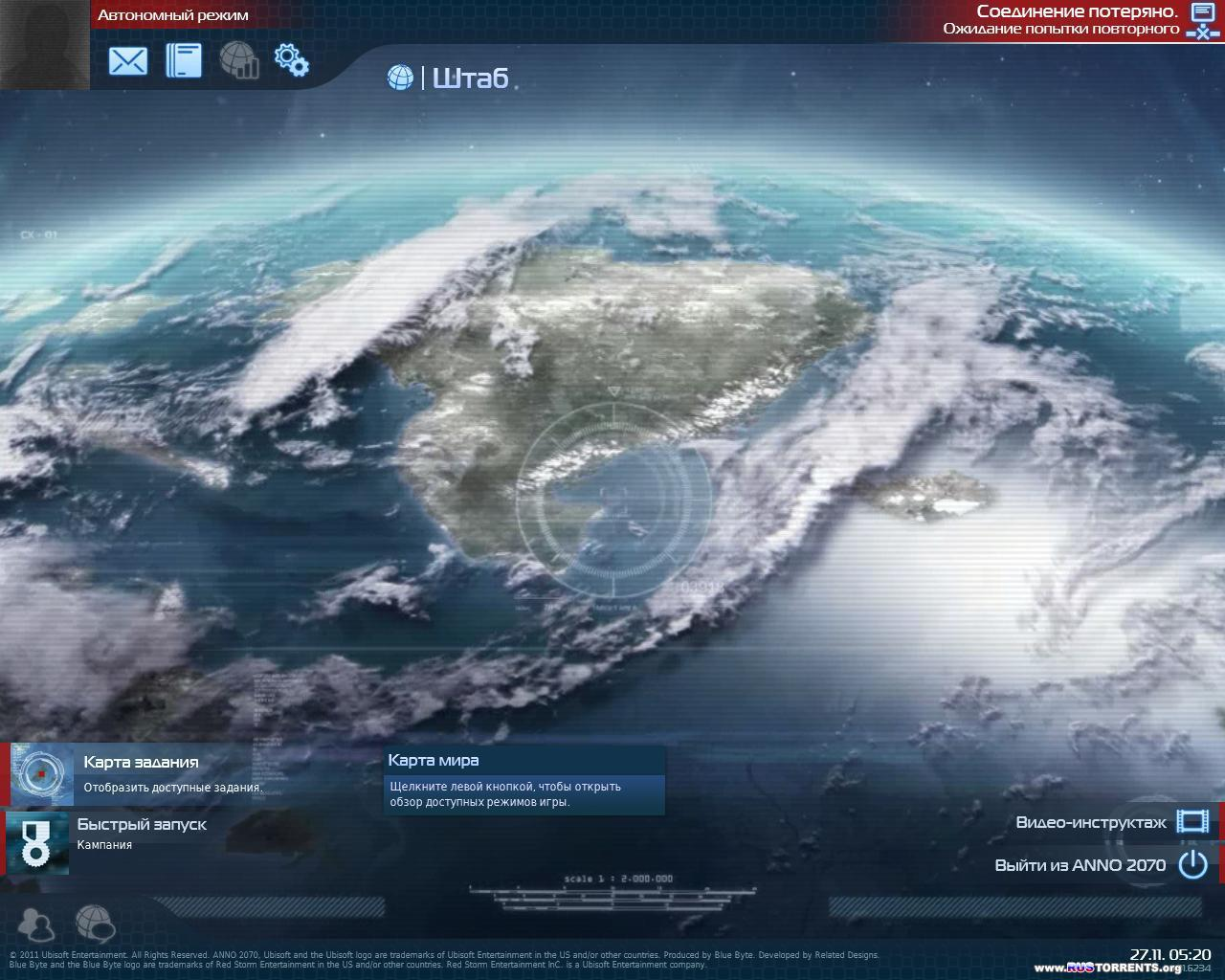 Anno 2070 Deluxe Edition v 1.0.1.6234 I Repack от Fenixx