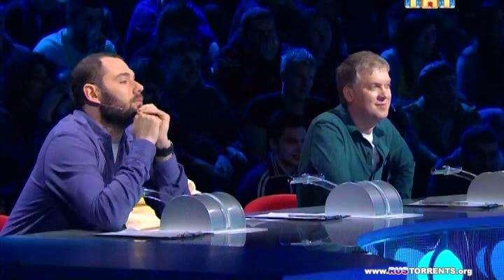 Comedy Баттл. Без границ (выпуск 01) (эфир 12.04.2013) | SATRip