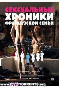 Сексуальные хроники французской семьи | BDRip 1080p | Лицензия