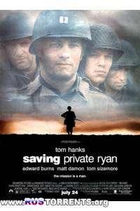Спасти рядового Райана | HDRip
