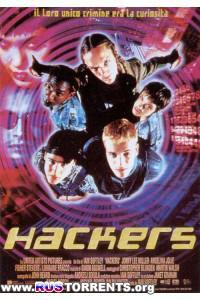 Хакеры | BDRip