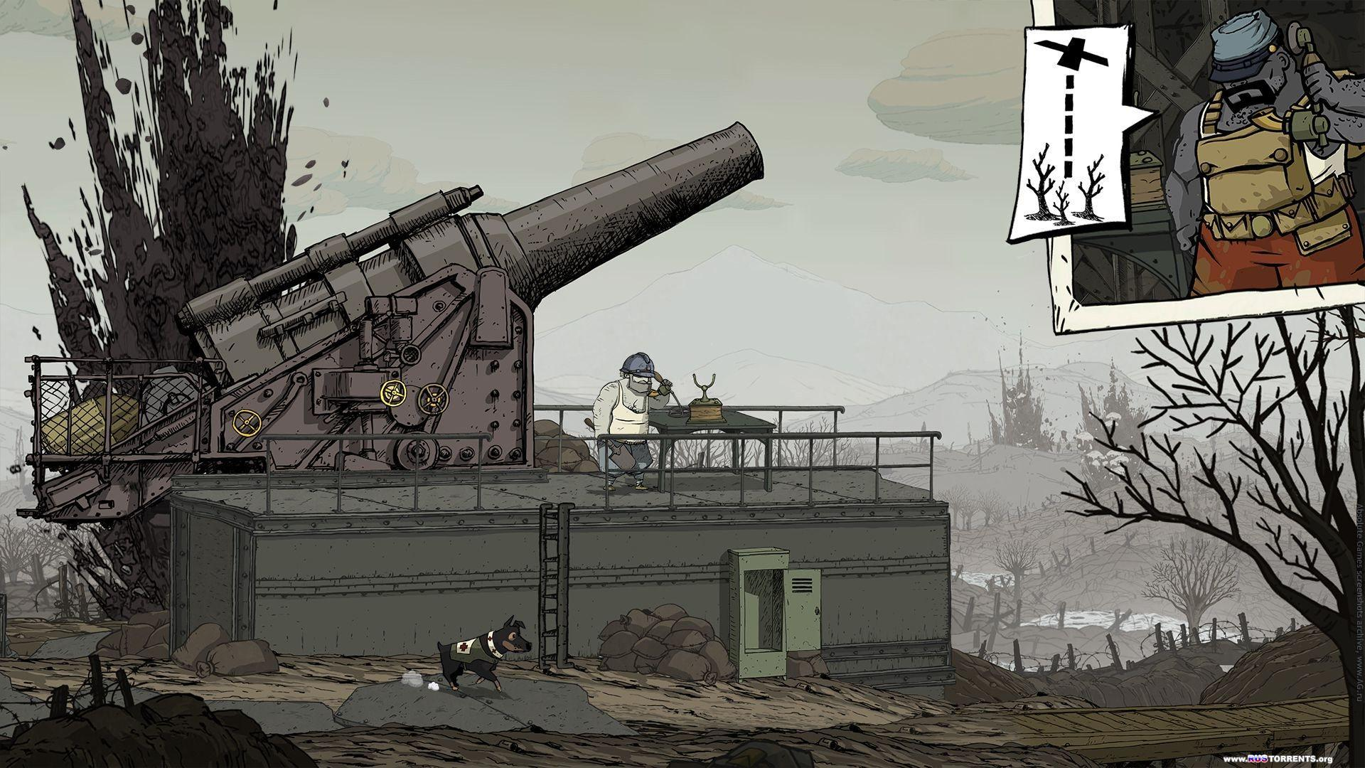 Valiant Hearts: The Great War | PS3