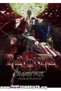 Байонетта: Кровавая судьба | BDRip 720p