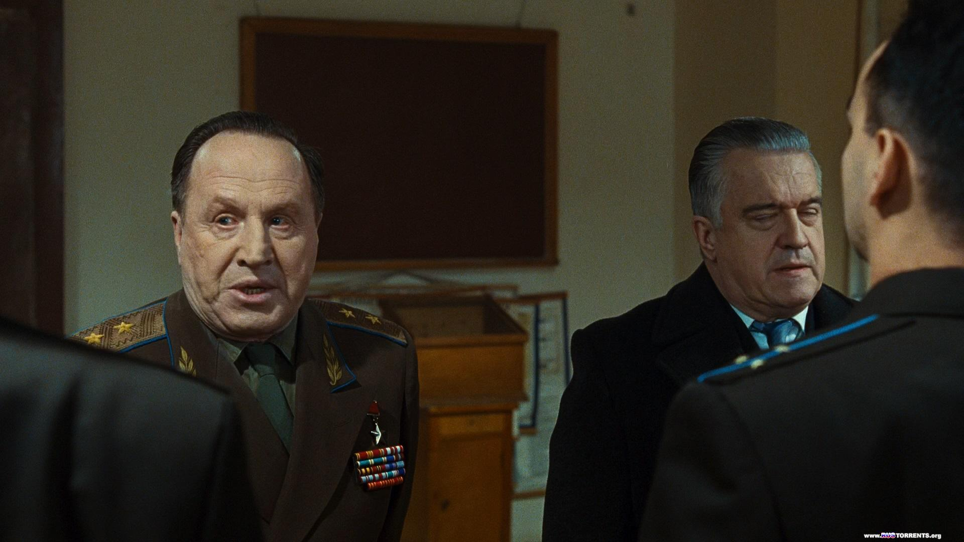 Гагарин. Первый в космосе | Blu-Ray