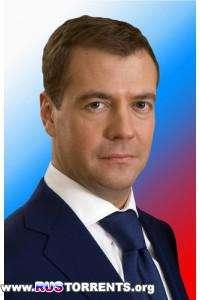 Новогоднее обращение президента России