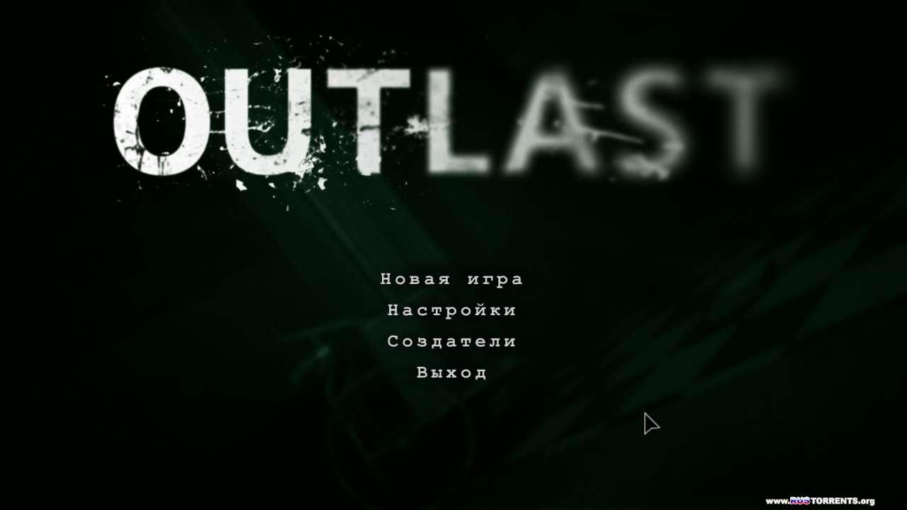 Outlast [v 1.0.11795.0] | PC | ��������