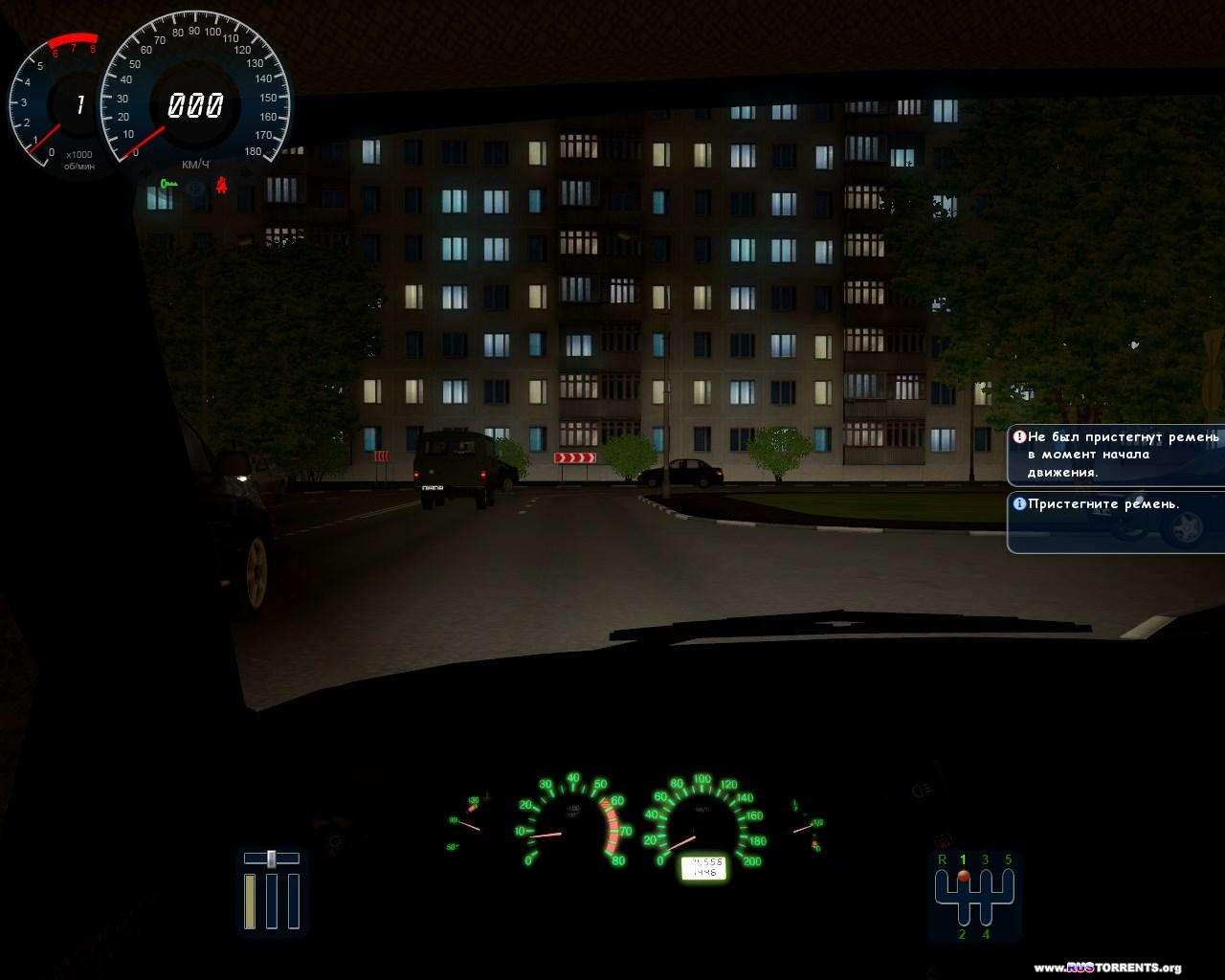 3D-инструктор - Реалистичная ночь | PC