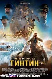 Приключения Тинтина: Тайна Единорога | BDRip 1080p