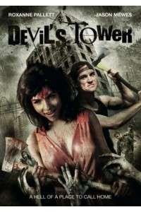 Башня Дьявола | HDRip | L1