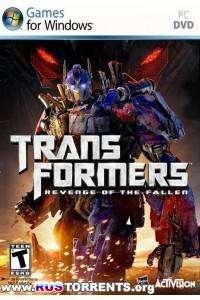 Трансформеры 2: Месть падших | Repack от Fenixx | Русский
