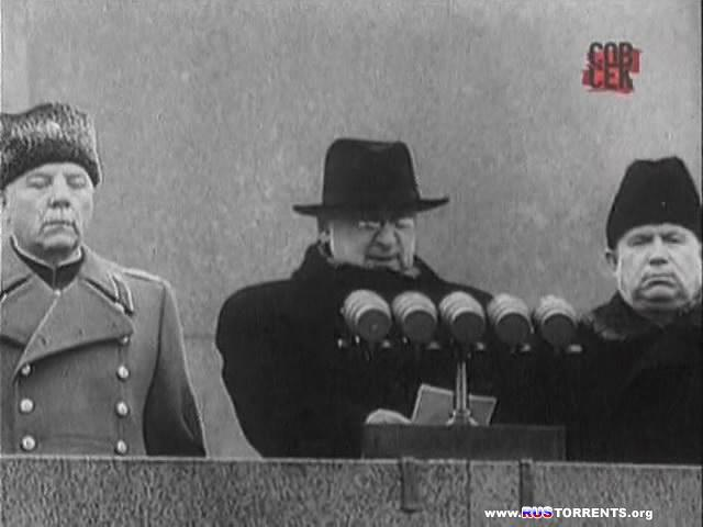 Крипто. Смерть Сталина. Было ли убийство? | SATRip