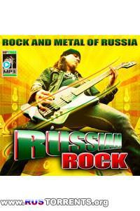 VA - Rock And Metal Of Russia (2013)
