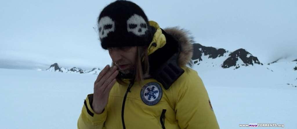 Ледник | DVDRip-AVC | Лицензия