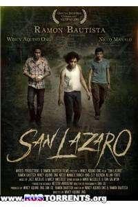 Сан Лазаро | DVDRip | L2