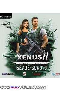 Xenus 2: Белое золото