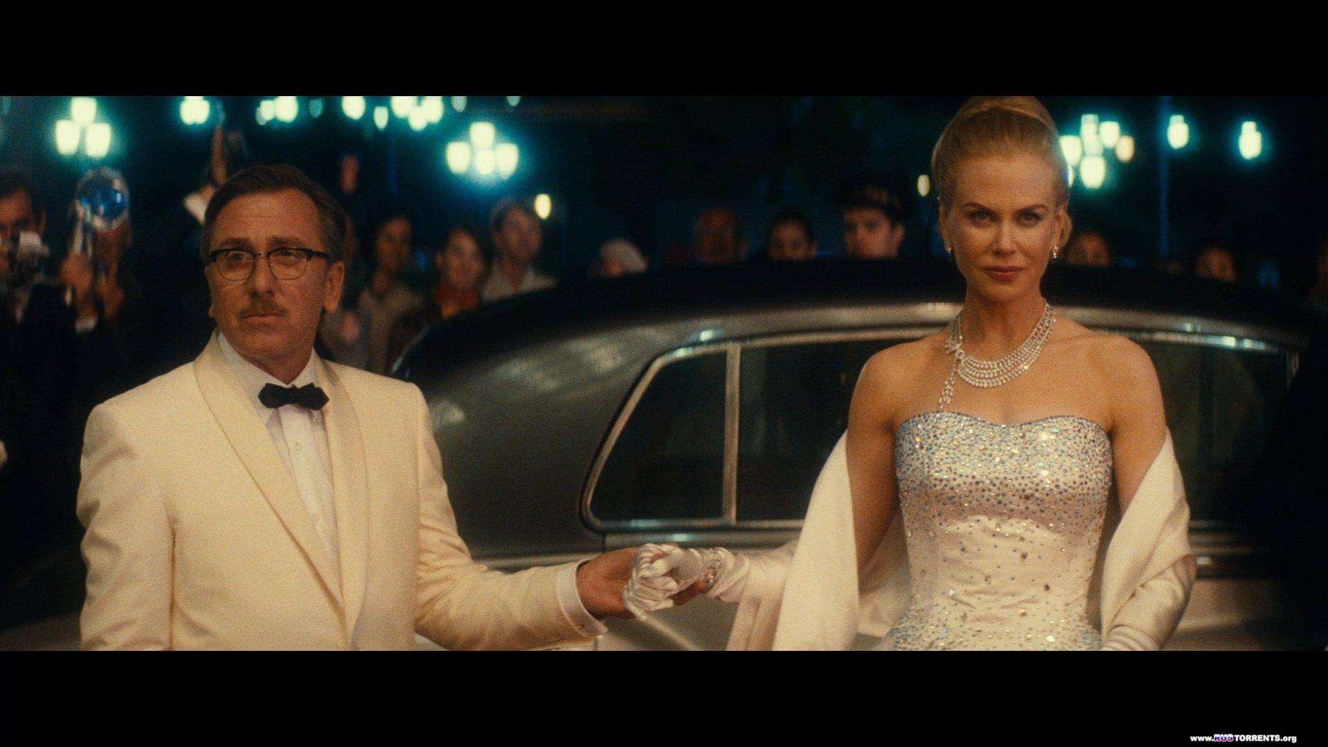 Принцесса Монако | Blu-Ray | Лицензия