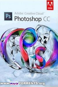 Adobe Photoshop CC 14.0 DVD | by m0nkrus