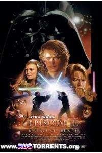 Звездные войны: Эпизод 3 - Месть Ситхов | BDRip 1080p