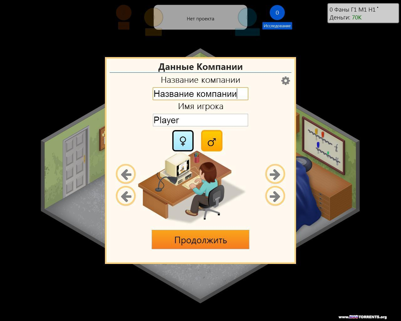 Game Dev Tycoon [v 1.4.13] | PC | RePack от R.G. ILITA