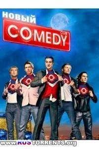 Новый Comedy Club [эфир от 11.04]   WebRip