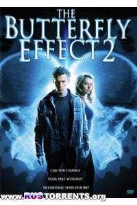Эффект бабочки 2 | DVDRip