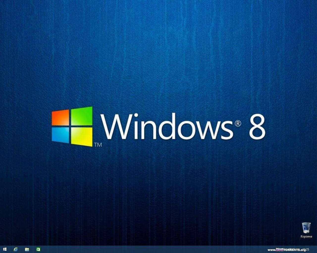 Windows 8.1 Professional x86/x64 2in1 AERO by EmiN 21.09.2014 RUS