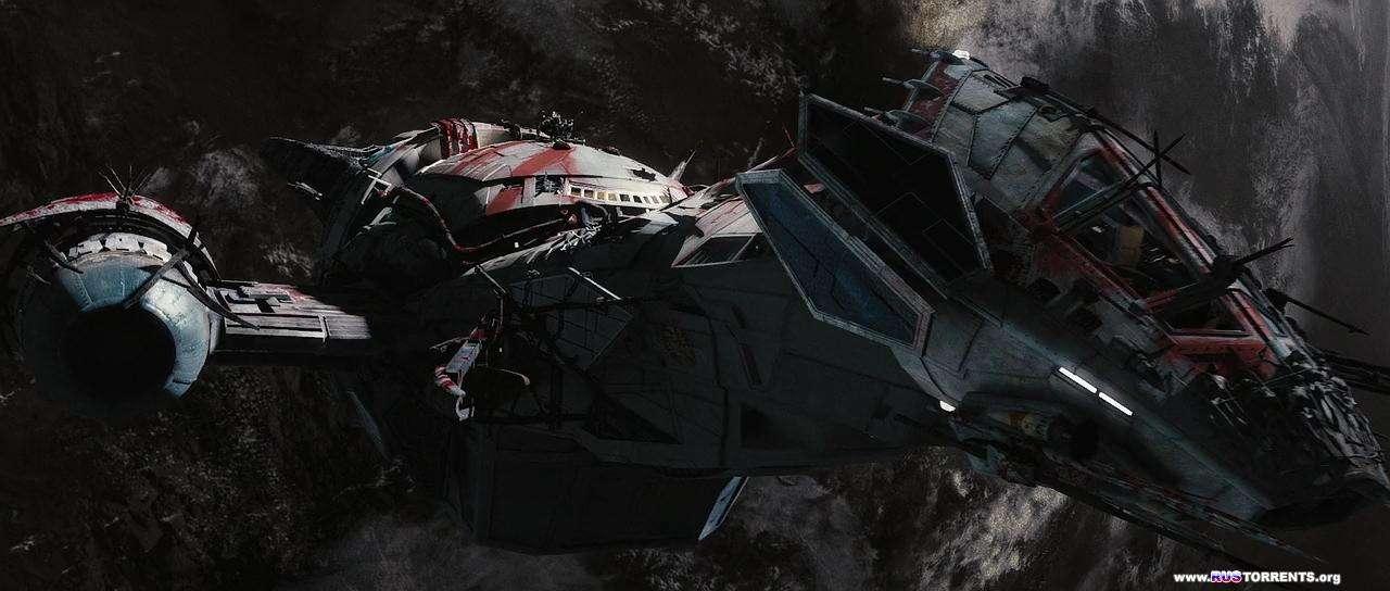 Миссия «Серенити» | BDRip 720p