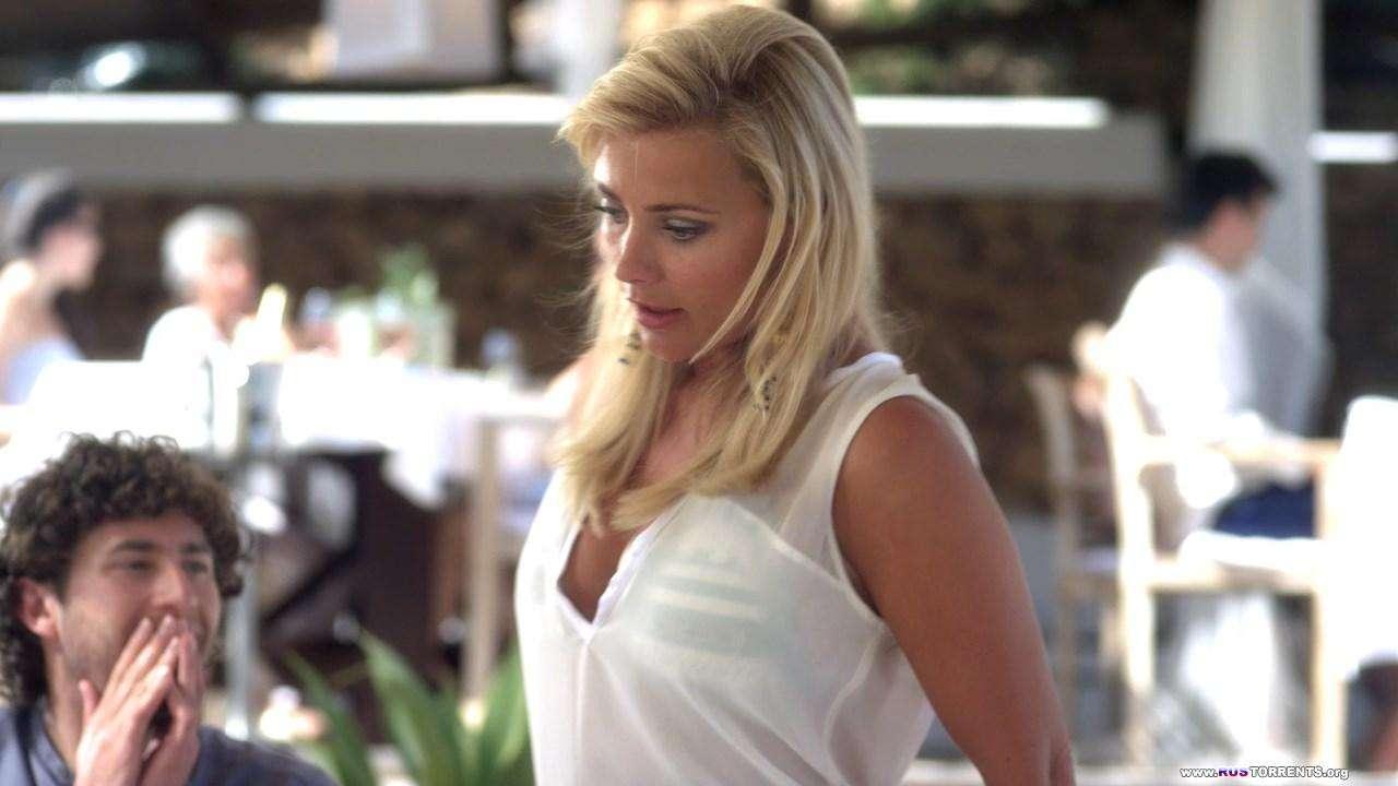 Любовь и секс на Ибице | BDRip 720p | Лицензия