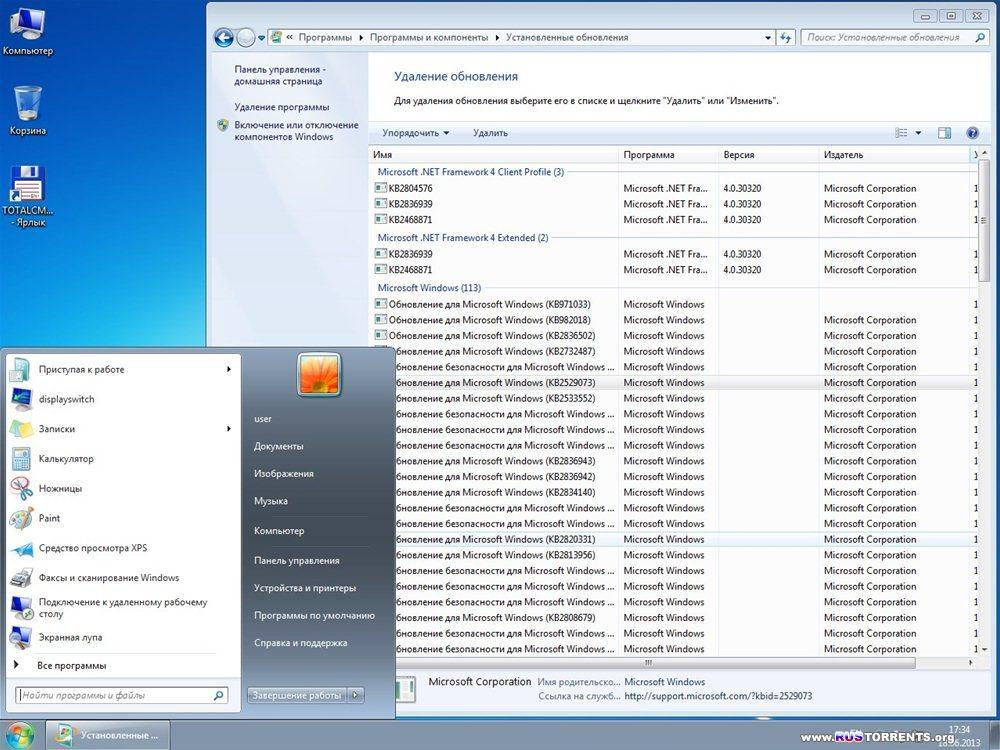 Windows 7 Pro SP1 x86/x64 MoverSoft 07.2013 6.1 (сборка 7601) [Ru]