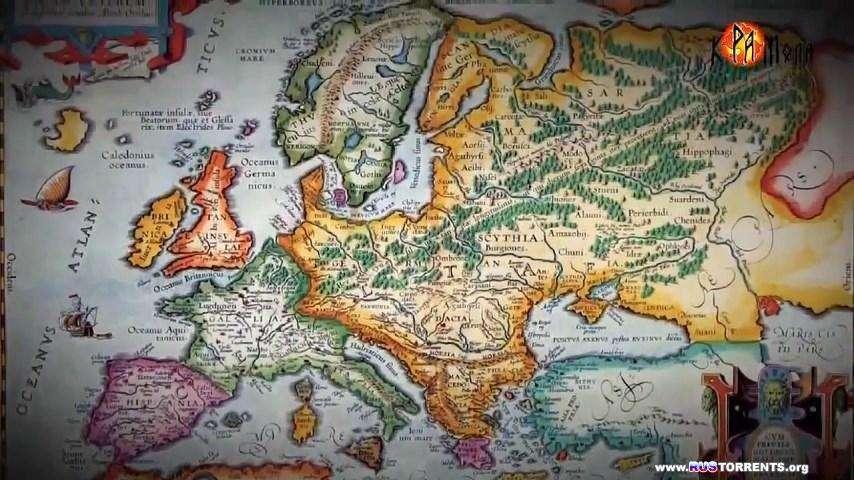 Великая Тартария - только факты | WEB-DLRip