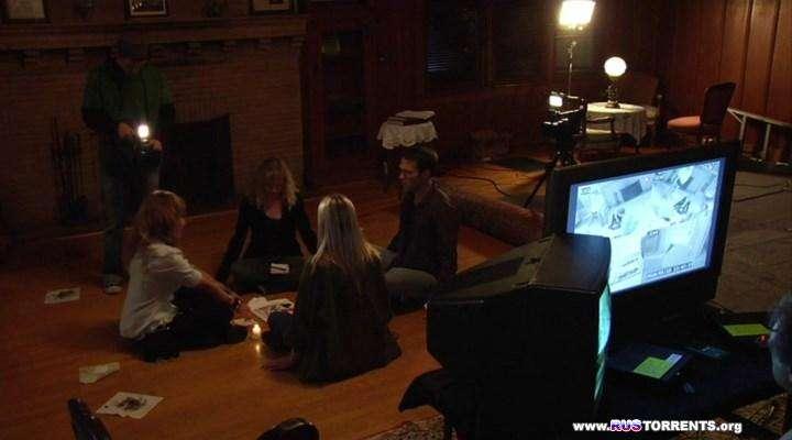 Интервью с призраком | HDRip
