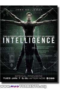 Разведка / Интеллект [S01] | WEB-DLRip | LostFilm