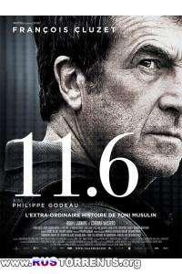 11.6 | HDRip | НТВ+
