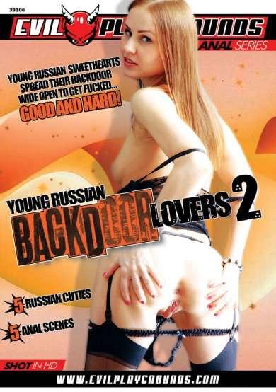 Молодые Российские Закулисные Любители 2 | Young Russian Backdoor Lovers 2