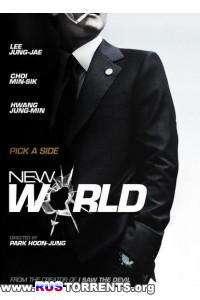 Новый мир | BDRip | НТВ+