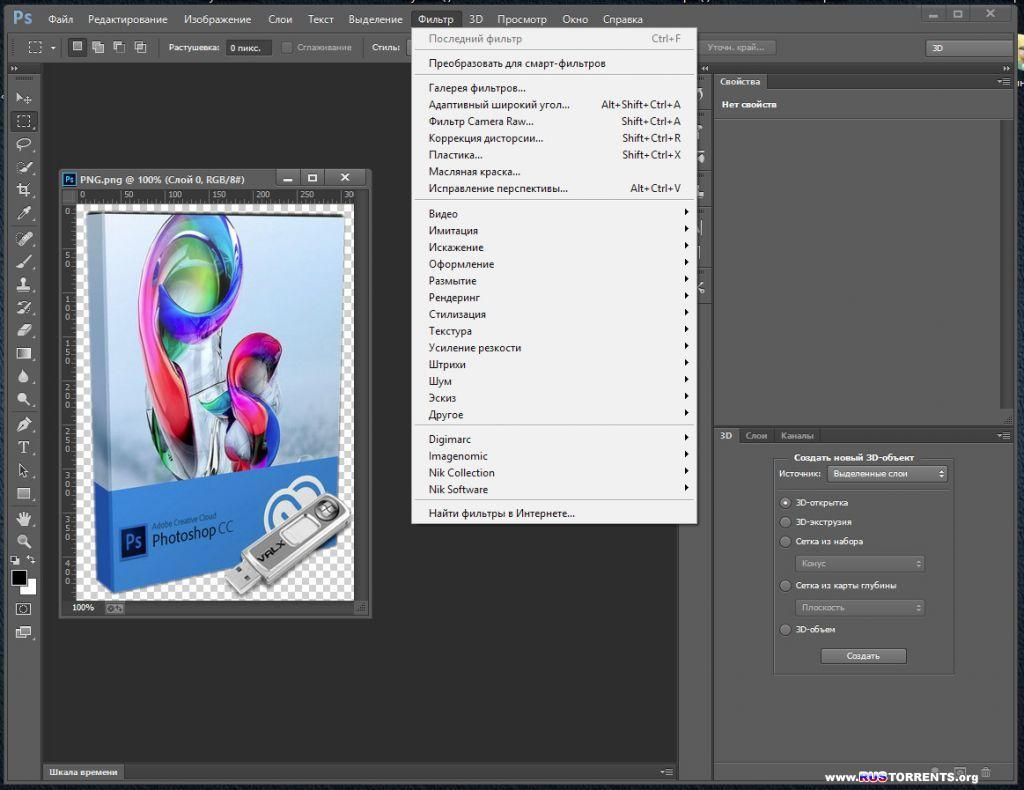 Adobe Photoshop CC 14.1.1 Final x86/x64 Portable by Valx (Rus)